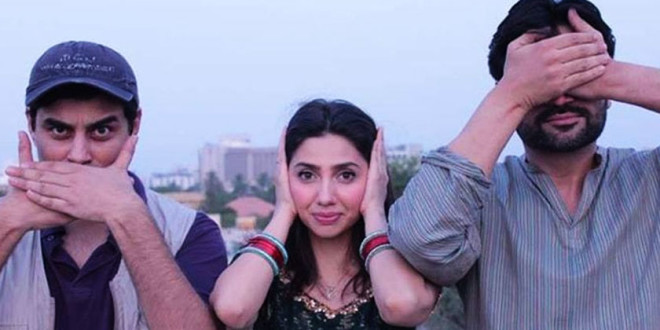 Mahira Khan and humayun saeed movie