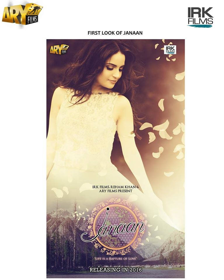 First look of Janaan : A film by Reham Khan in association with ARY Films