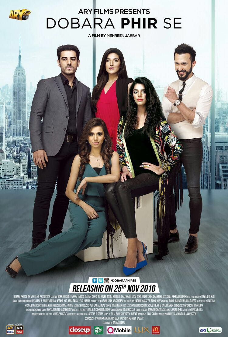 Much anticipated upcoming Pakistan film Dobara Phir Se set to release on Nov 25, 2016