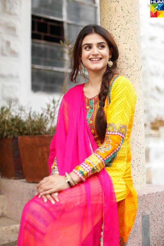 Hum tv announces the launch date of its newest drama serial