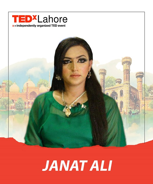 TEDxLahore 2017 to be held on 22nd of October - Trendinginsocial
