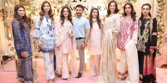 b37da8e28a Maria Asif Baig unveils her brand MANARA with its debut Eid Festive Luxury  Lawn Collection 2018