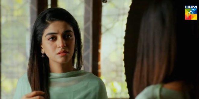 Damia Farooq S Ost For Humtv Drama Serial Aik Larki Aam Si Trendinginsocial
