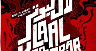 action thriller Laal Kabootar Archives - Trendinginsocial