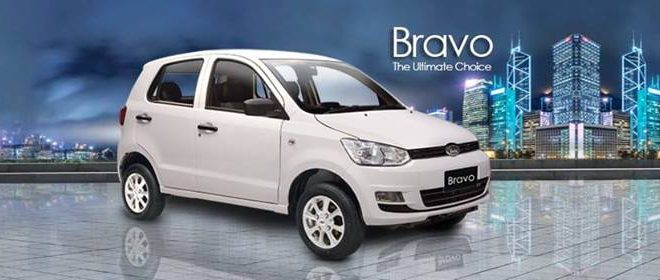 The Much Awaited United Bravo Officially Launched In Pakistan