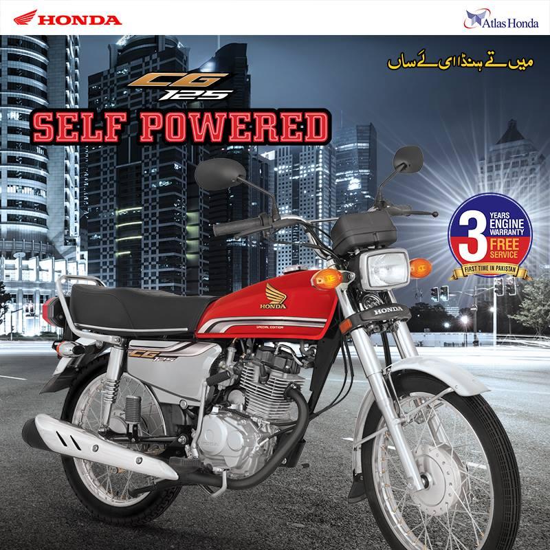 Atlas Honda Launches The All New Honda Cg125 Self Start