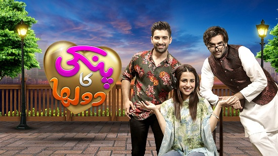Here's what to watch on HUMTV This Eid Ul Fitr 2019