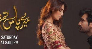 pakistani dramas Archives - Trendinginsocial