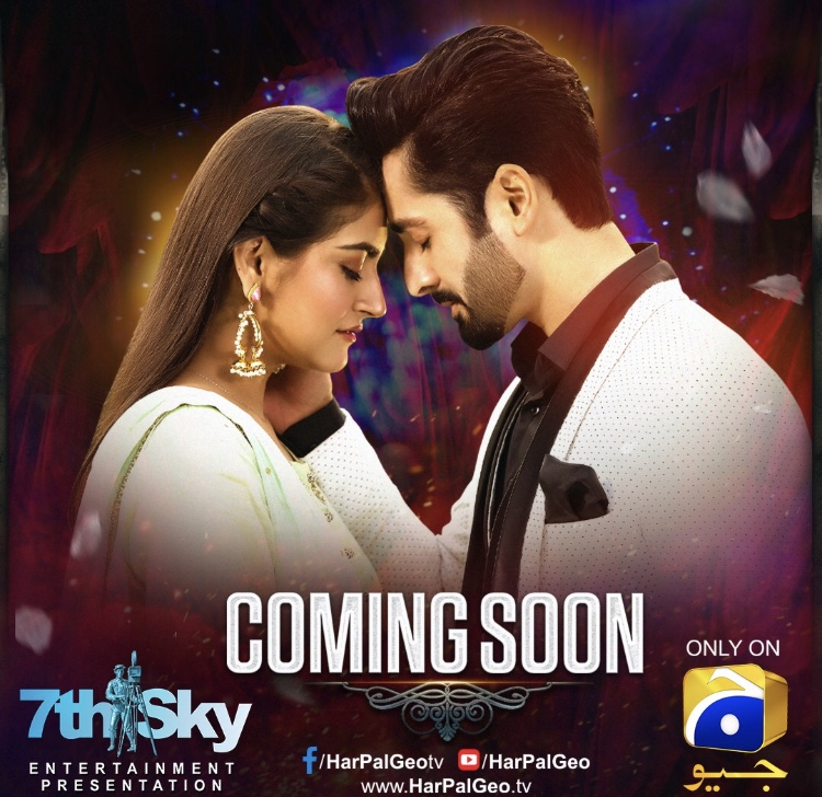 "7th Sky Entertainment All Set to Win Hearts with another Enticing Project ""Deewangi"""